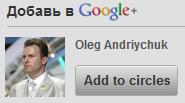 Andriychuk